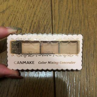 キャンメイク(CANMAKE)のキャンメイク★カラーミキシングコンシーラー(コンシーラー)