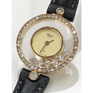 Chopard - 美品 格安 ショパール  腕時計
