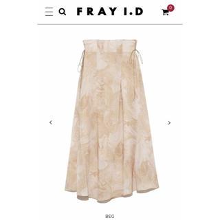 FRAY I.D - 【新作】FRAY.I.D  ハイウエストナロースカート