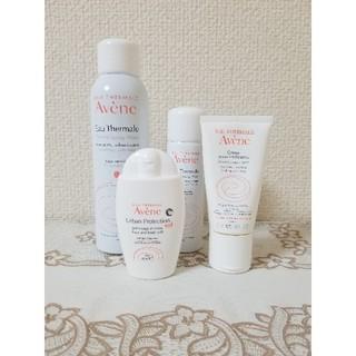 アベンヌ(Avene)のAvene アベンヌ スキンケア基礎化粧品UVケア セット(化粧水/ローション)