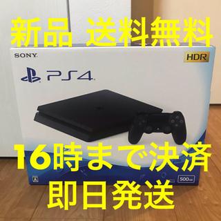 PlayStation4 - PS4本体 黒【新品】PlayStation4 500GB ジェット・ブラック