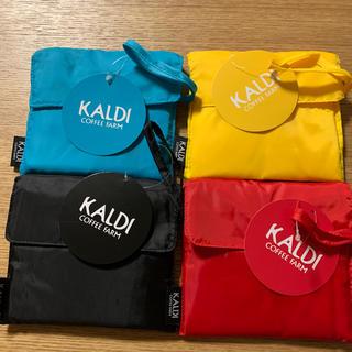 KALDI - カルディ エコバッグ 4色セット♡