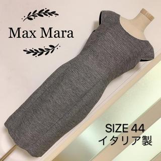 マックスマーラ(Max Mara)のMax Mara リネン素材混 ワンピース(ひざ丈ワンピース)