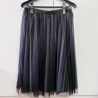 エマジェイム(EMMAJAMES)のチュールスカート(ひざ丈スカート)