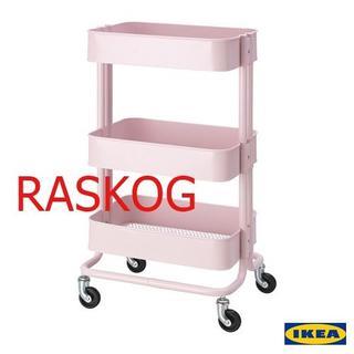 イケア(IKEA)のIKEA イケア RASKOG ワゴン,ライトピンク(キッチン収納)