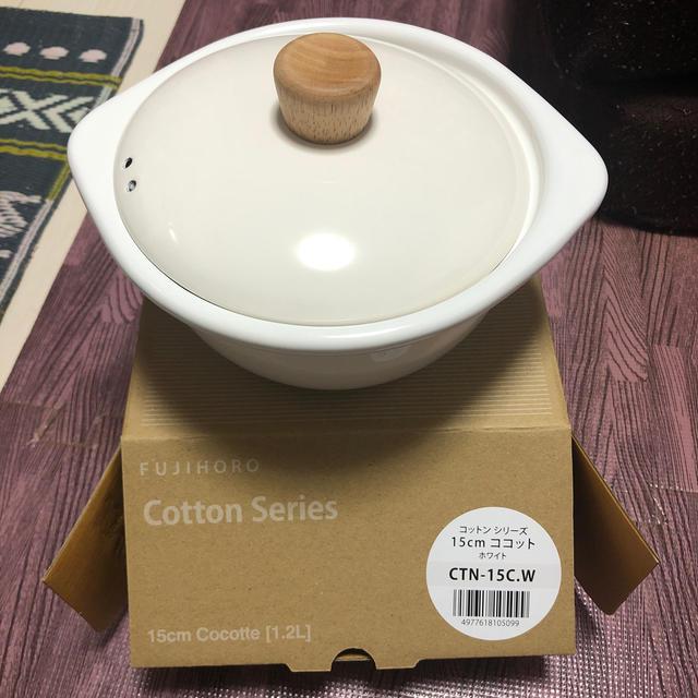 富士ホーロー(フジホーロー)のキーコさま専用  ホーロー鍋  15cm インテリア/住まい/日用品のキッチン/食器(鍋/フライパン)の商品写真