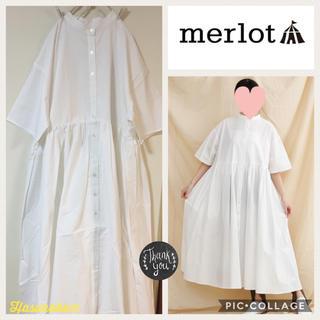merlot - 【新品】MERLOT IKYU バンドカラーコットン 半袖シャツワンピース