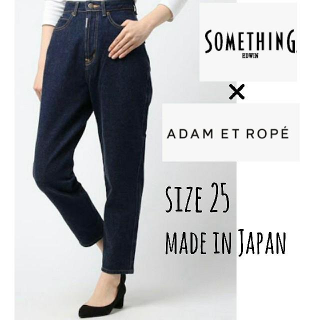 Adam et Rope'(アダムエロぺ)のADAM ET ROPE' × SOMETHING レディースのパンツ(デニム/ジーンズ)の商品写真