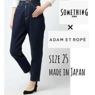 Adam et Rope' - ADAM ET ROPE' × SOMETHING