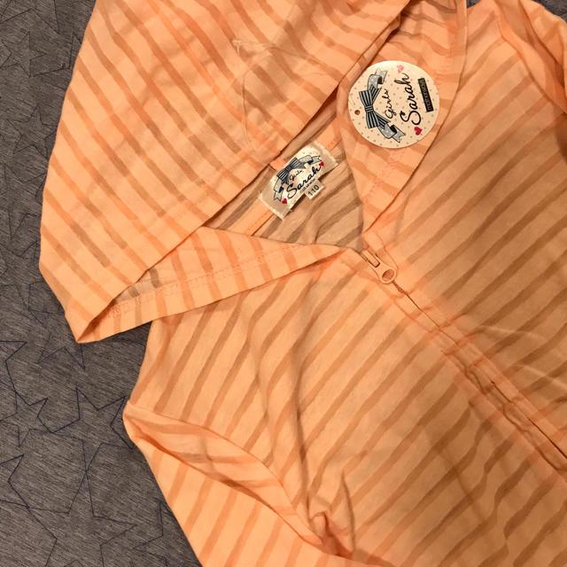 motherways(マザウェイズ)の110 マザウェイズ ボーダー パーカー キッズ/ベビー/マタニティのキッズ服女の子用(90cm~)(ジャケット/上着)の商品写真