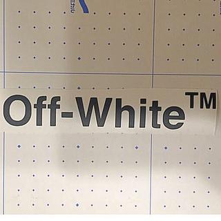 Off-White カッティングステッカー(オーダーメイド)