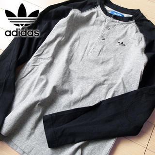 アディダス(adidas)の超美品 XS アディダスオリジナルス メンズ 長袖カットソー グレー(Tシャツ/カットソー(七分/長袖))