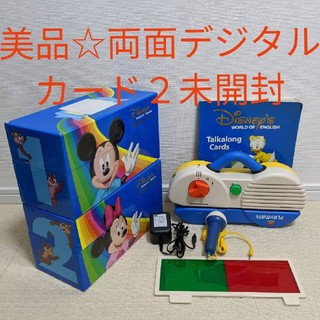 Disney - 【動作確認済み☆カード2未開封】トークアロング 両面デジタル