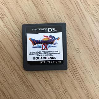 ニンテンドーDS - ドラゴンクエストIX 星空の守り人 DS★ソフトのみ