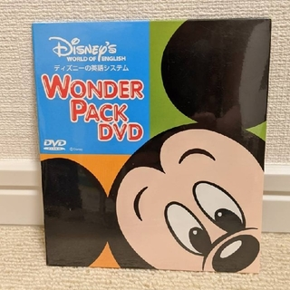 Disney - 【同胞無料!】DWE Wonder Pack DVD