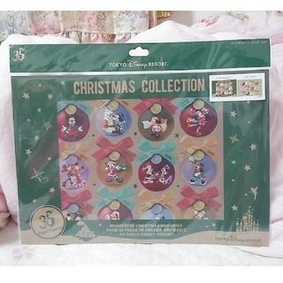Disney - 【新品】東京ディズニーリゾート35周年クリスマスクリアホルダー(ステッカー付き)