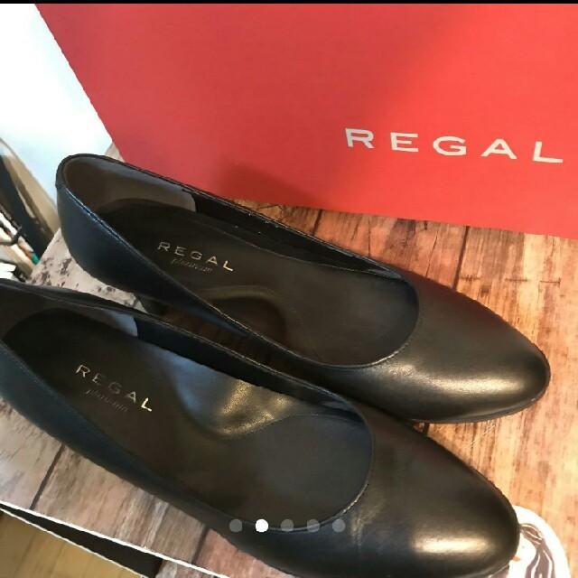 REGAL(リーガル)の【美品】REGAL リーガルパンプス  レディースの靴/シューズ(ハイヒール/パンプス)の商品写真