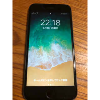 Softbank - 【美品】iPhone 8 64GB  simフリー