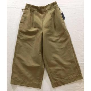 45rpm - パラスパレス パンツ