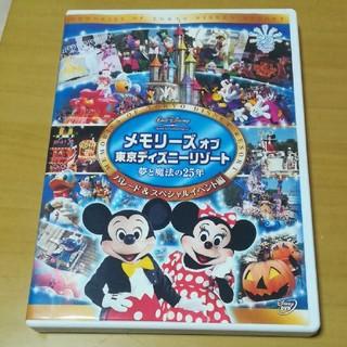 Disney - ディズニーパレード DVD