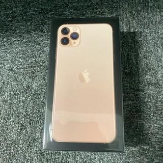 iPhone - iPhone 11 Pro Max ゴールド 256GB SIMフリー