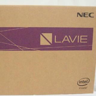 NEC - 【新品未使用】NEC ノートパソコン アルマイトネイビー LAVIE VEGA