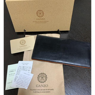 ガンゾ(GANZO)のガンゾ(ganzo)シンブライドル 長財布&小銭入れSET(長財布)