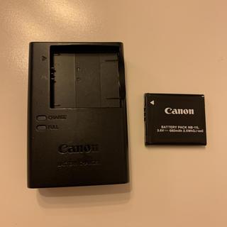 Canon - キャノン 充電器とバッテリー