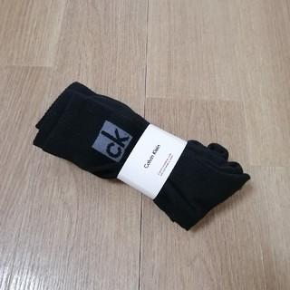 シーケーカルバンクライン(ck Calvin Klein)の新品カルバン・クライン綿靴下2足セット(ソックス)