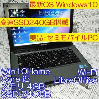 EPSON - 美品 高速SSD EPSON NY2300S Windows10 i5 DVD