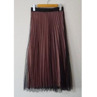 KBF - KBFチュールのロングプリーツスカート