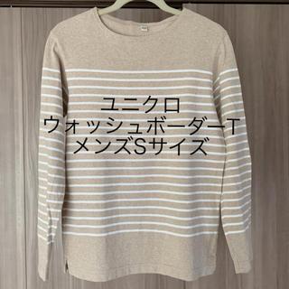 ユニクロ(UNIQLO)のユニクロ ウォッシュボーダーT(長袖) メンズSサイズ(Tシャツ/カットソー(七分/長袖))