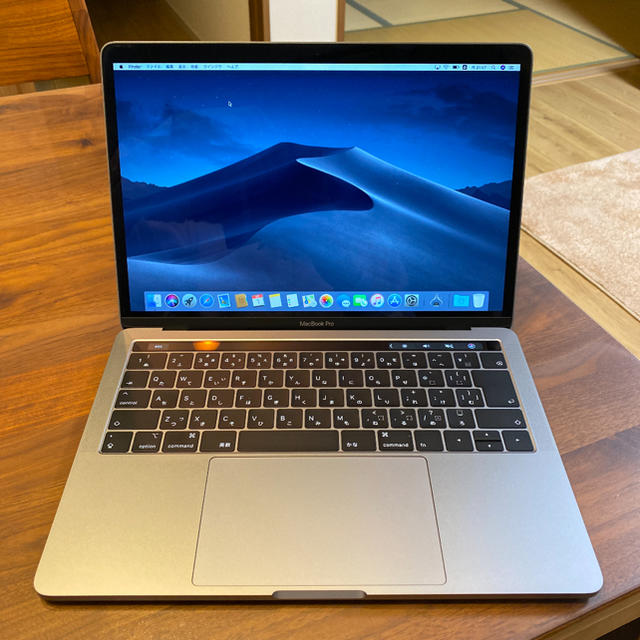 Apple(アップル)のMacBook Pro 13インチ スペースグレイ MUHP2J/A スマホ/家電/カメラのPC/タブレット(ノートPC)の商品写真