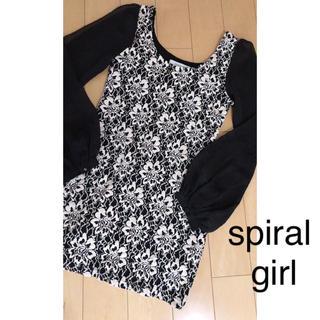SPIRAL GIRL - spiral girl
