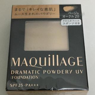MAQuillAGE - マキアージュ ベージュオークル20 レフ