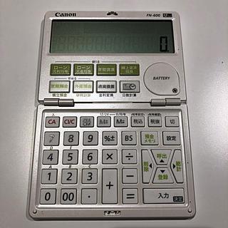Canon - 金融電卓 FN-600 ホワイト