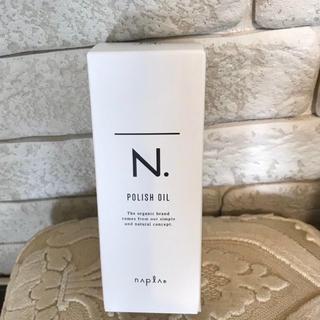 NAPUR - ナプラ N.ポリッシュオイル150ml ポンプ付き  正規品 箱あり