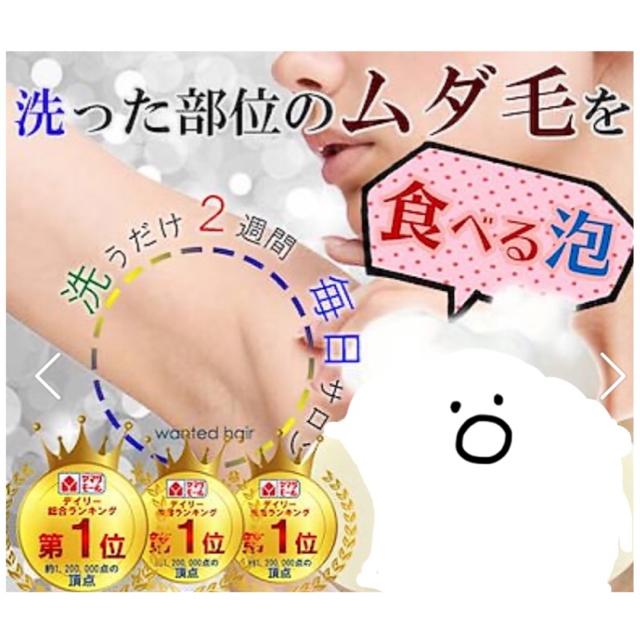 シャイニーエピソープ 専用出品 コスメ/美容のボディケア(ボディソープ/石鹸)の商品写真