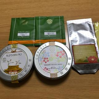ルピシア(LUPICIA)のルピシア (茶)