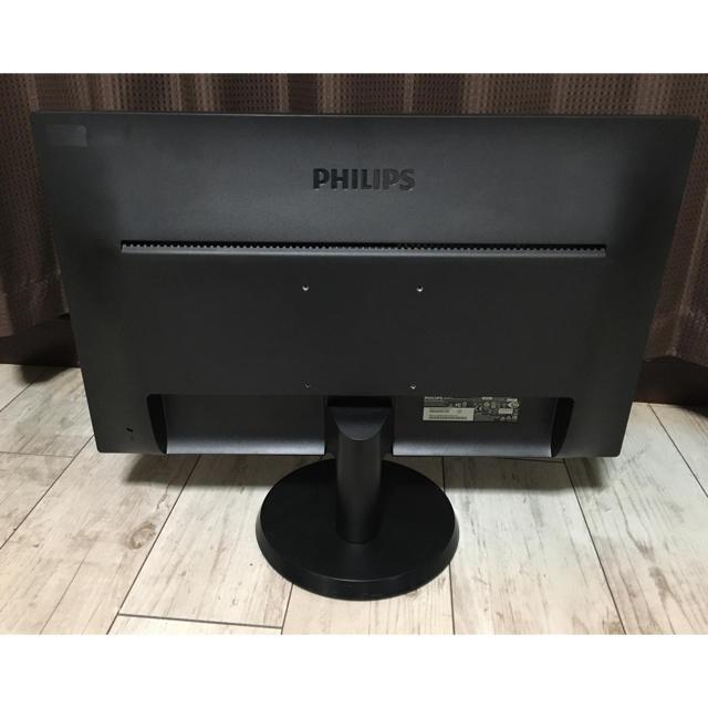 PHILIPS(フィリップス)の【即購入可】PHILIPS 23.6インチ 液晶ディスプレイ HDMI有 スマホ/家電/カメラのPC/タブレット(ディスプレイ)の商品写真