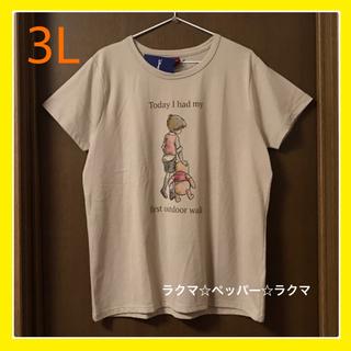 クマノプーサン(くまのプーさん)のロビン くまのプーさん tシャツ 3L(Tシャツ(半袖/袖なし))