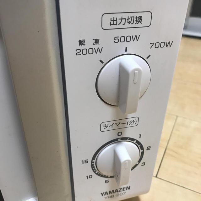 山善(ヤマゼン)の電子レンジ 山善 スマホ/家電/カメラの調理家電(電子レンジ)の商品写真