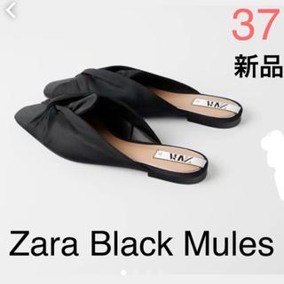 ザラ(ZARA)のZARA★【未使用】★ファブリックミュール♡37 サンダル バブーシュ(ミュール)
