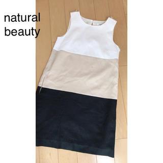 NATURAL BEAUTY BASIC - natural beauty