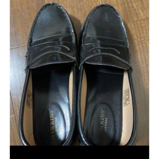 ホーキンス(HAWKINS)のローファー 24センチ(ローファー/革靴)
