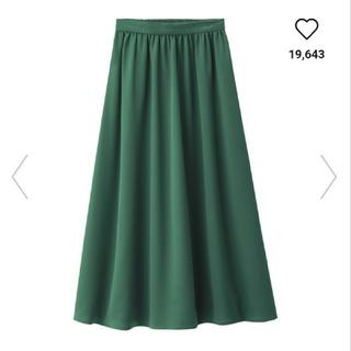 ジーユー グリーン スカート 最終価格