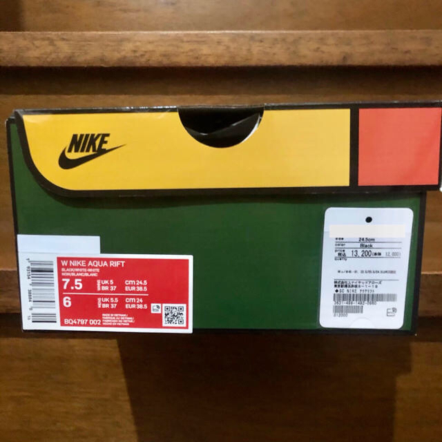 NIKE(ナイキ)のナイキ アクアリフト レディースの靴/シューズ(スニーカー)の商品写真