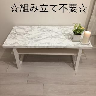 大理石調 棚付き テーブル ☆ サイズオーダー おしゃれ ローテーブル 棚 人気(ローテーブル)