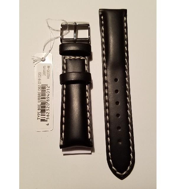本革ベルト ハミルトンH646110対応 非純正品 メンズの時計(レザーベルト)の商品写真