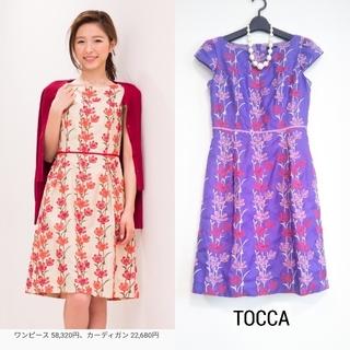 TOCCA - 美品■定価5,8万 トッカ 総刺繍 ワンピース 紫 サイズ4